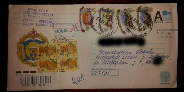 kadastrovi-pasport-1.jpg