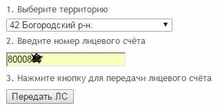 kvc-3.png