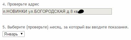 kvc-5.png