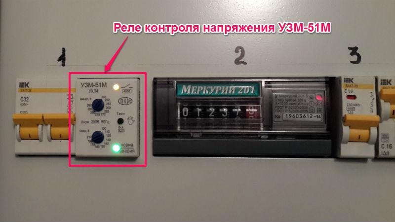 uzm-51m.jpg